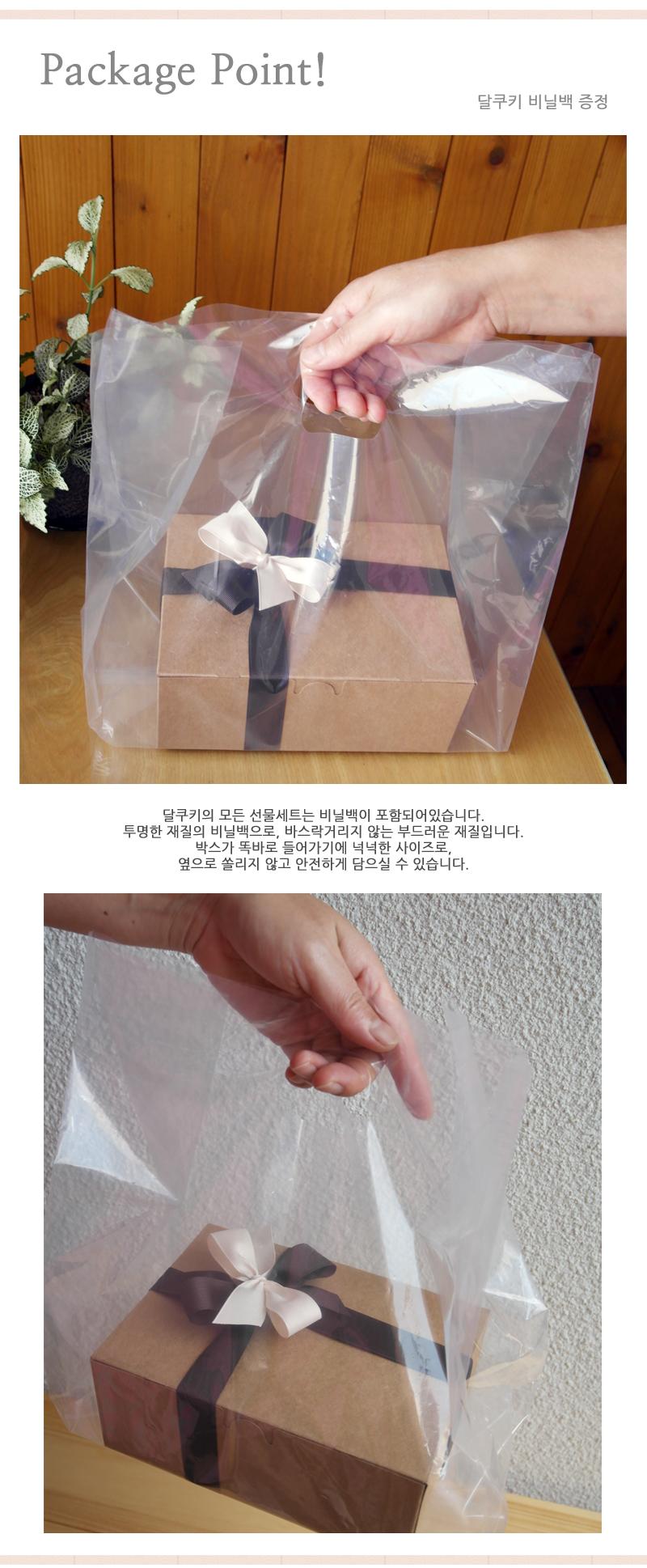 레몬마들렌 선물세트 2호 - 달쿠키, 14,360원, 쿠키/케익/빵, 빵