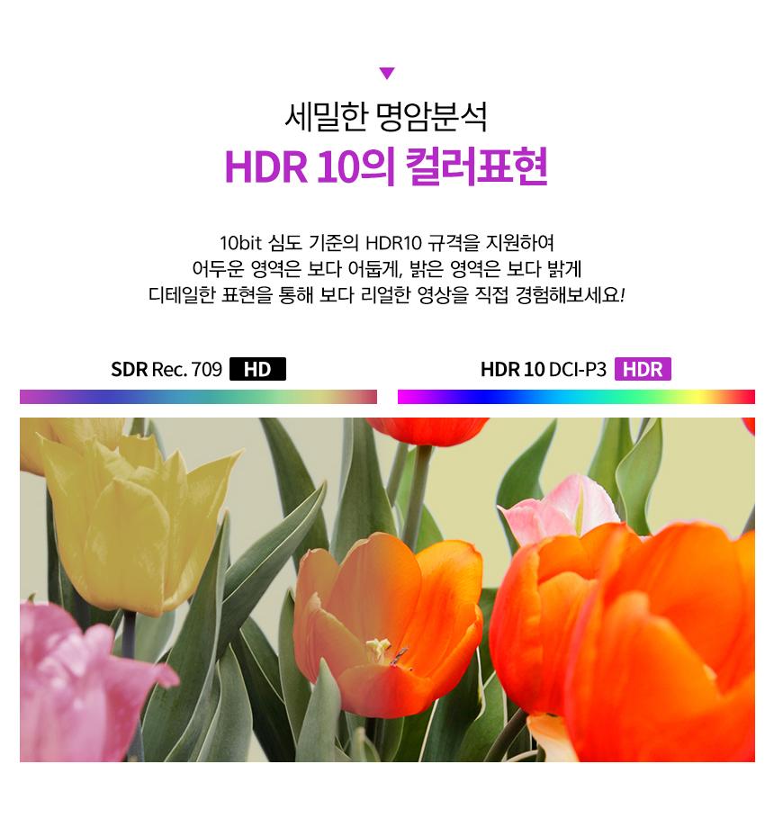 주연전자 43인치무결점UHD HDRLG패널1등급H4302UK HDR439,000원-다온비지니스생활/가전, 생활가전, TV, 스탠드바보사랑주연전자 43인치무결점UHD HDRLG패널1등급H4302UK HDR439,000원-다온비지니스생활/가전, 생활가전, TV, 스탠드바보사랑