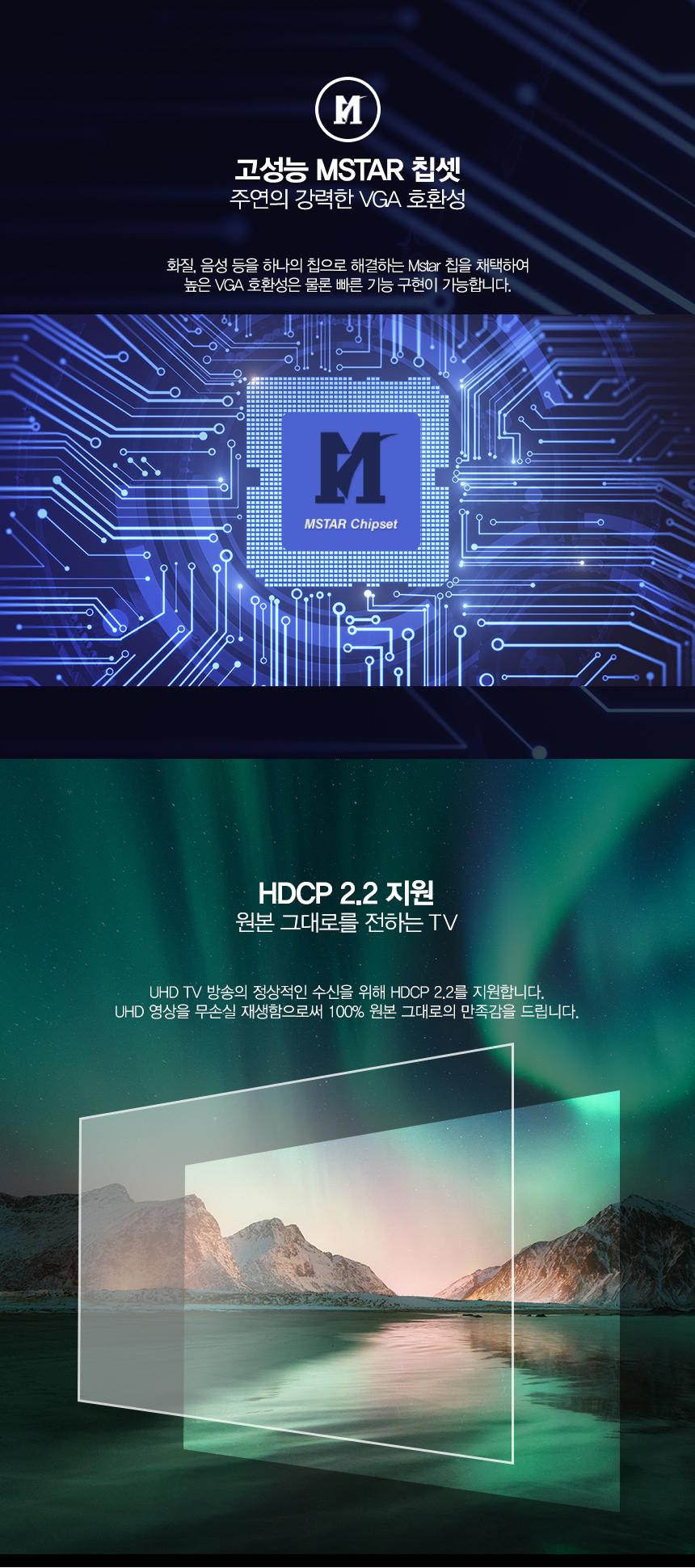 주연전자 65인치 무결점 UHD HDR_LG 패널J65HDR-D4899,000원-다온비지니스생활/가전, 생활가전, TV, 스탠드바보사랑주연전자 65인치 무결점 UHD HDR_LG 패널J65HDR-D4899,000원-다온비지니스생활/가전, 생활가전, TV, 스탠드바보사랑