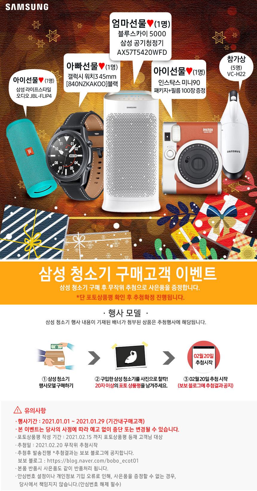 VC_chuchu.jpg
