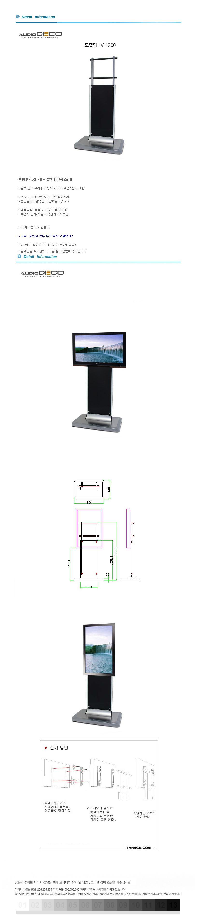 V4200.jpg