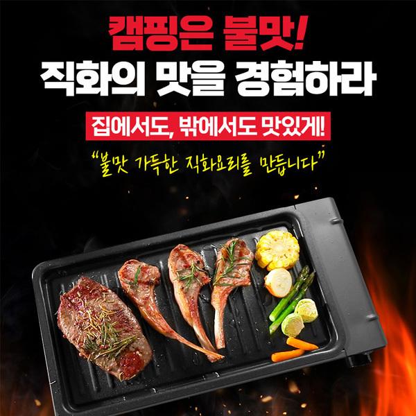 [까사맘] 멀티 꼬치그릴, CM-4989BG