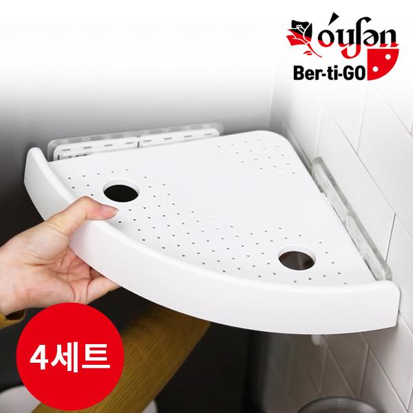 홍도매,100% 국내산 오션 버티고 선반 4세트(욕실 주방에 착)
