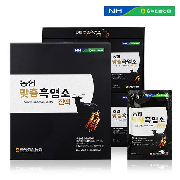 채원몰,[충북인삼농협] 맞춤흑염소진액 70ml x 30포
