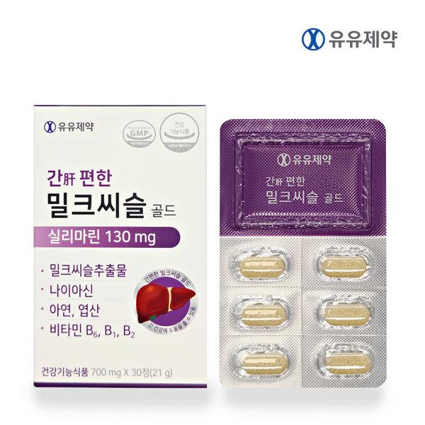 [유유제약] 밀크씨슬골드 700mg x 30정(1달)