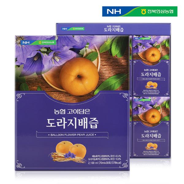 [전북인삼농협] 고이담은 도라지배즙 70ml x 30포