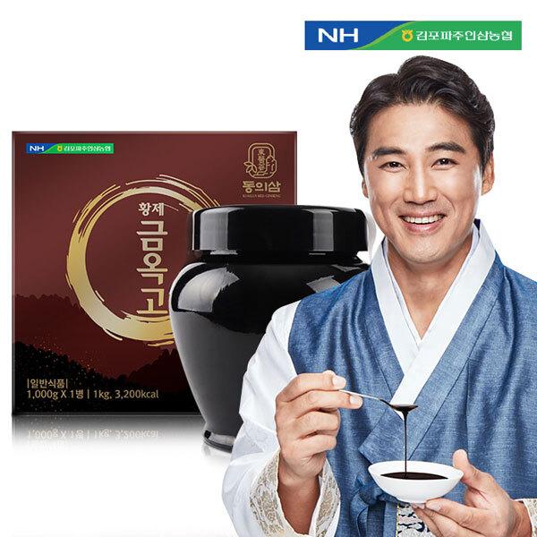 홍도매,김포파주인삼농협 [동의삼] 황제금옥고 1,000g x (1단지)