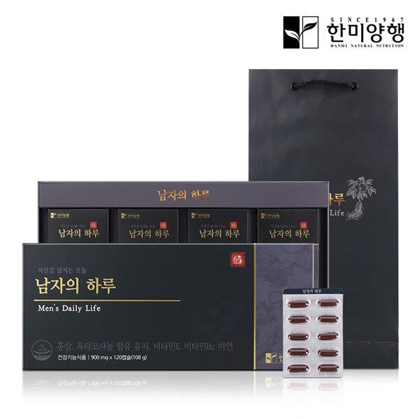 [한미] 남자의 하루 900mg x 120캡슐