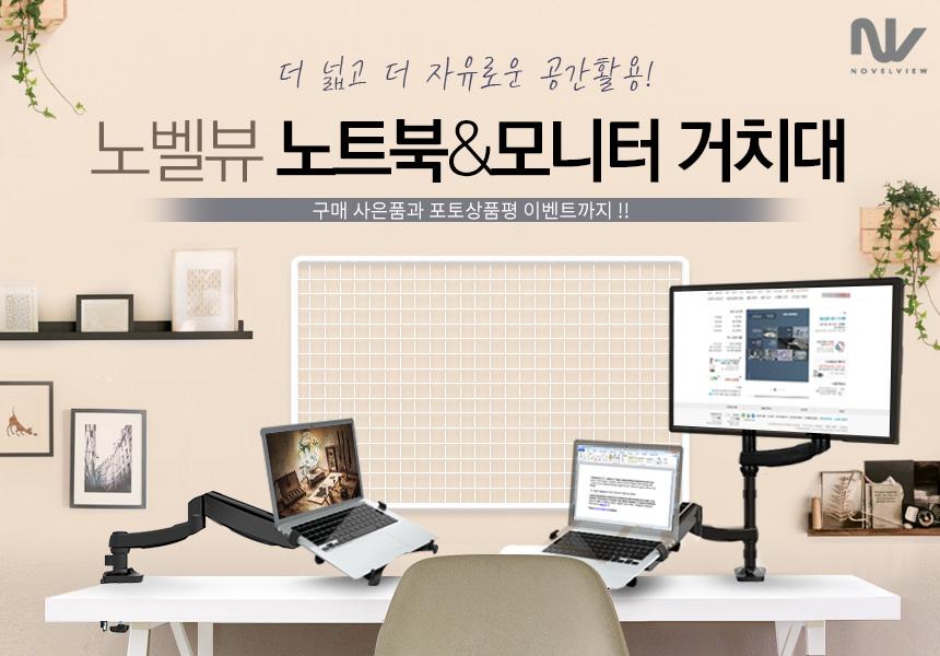 (주)데코정보 - 소개