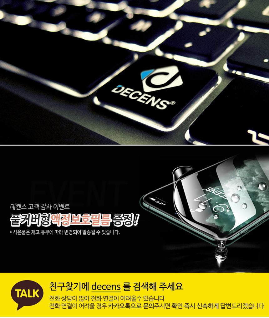 아이폰XR X XS XS맥스 8 7 플러스 캐릭터 핸드폰 M602 - 데켄스, 13,800원, 케이스, 아이폰7/8