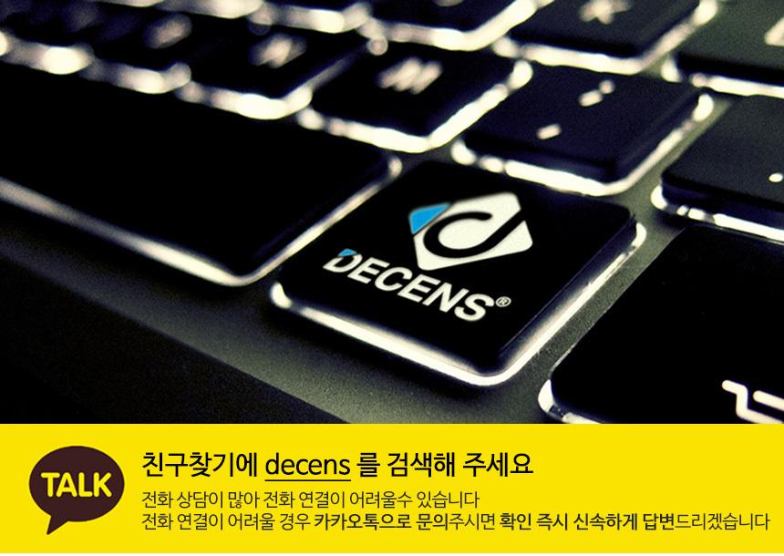 데켄스 삼성 갤럭시 버즈 버드 실리콘 키링 커버 고리 케이스 - 데켄스, 10,400원, 케이스, 기타 갤럭시 제품