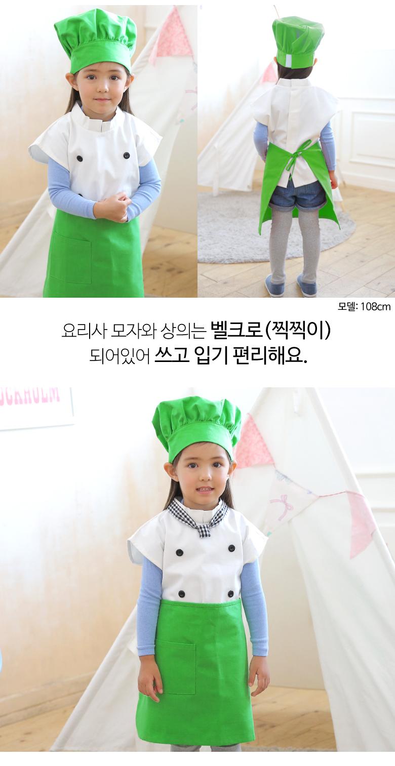 귀여운 요리사 앞치마 세트 - 아동 앞치마 - 데코에버, 18,900원, 앞치마, 원피스 앞치마
