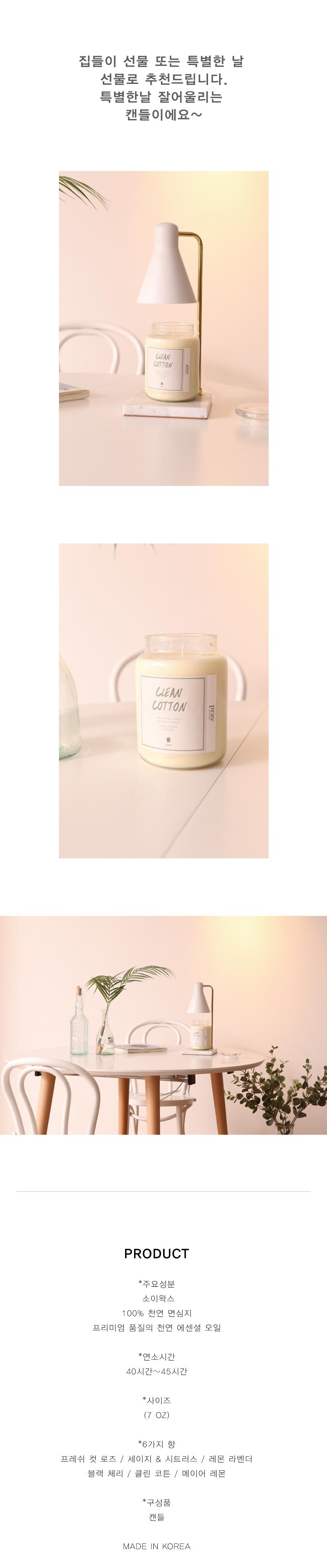 Dear 디어 캔들워머 램프-할로겐포함 - 세레스홈, 38,800원, 캔들, 캔들워머/용품