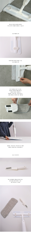 마스트 정품 스프레이 밀대 물걸레청소기 - 세레스홈, 24,800원, 청소도구, 회전밀대