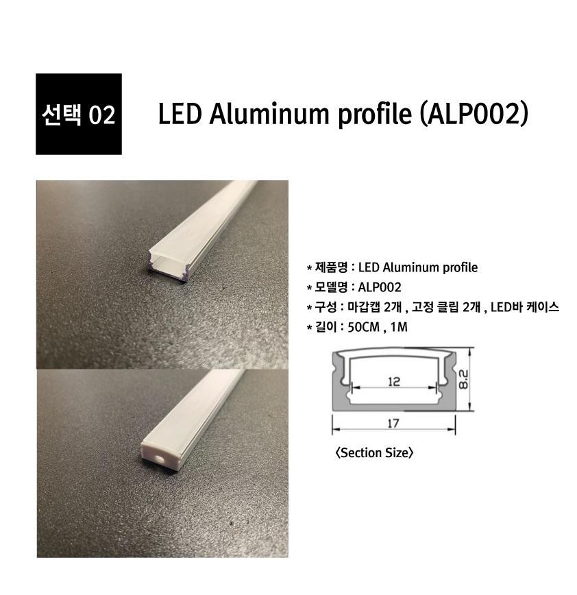 ALP002-profile-%EC%83%81%ED%92%88%EC%84%