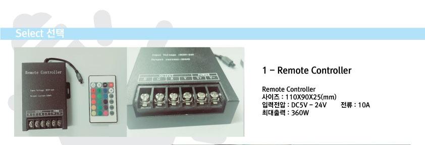 Remote-Controller---%EC%83%81%ED%92%88%E