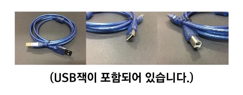 USB-%EA%B5%AC%EC%84%B1%ED%92%88-%EC%B6%9