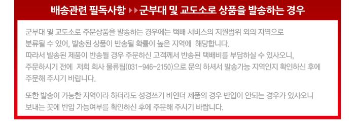 틴지 성경쓰기_바인더(A4) - 속지 - 틴지, 3,300원, 기능성노트, 말씀/기도노트