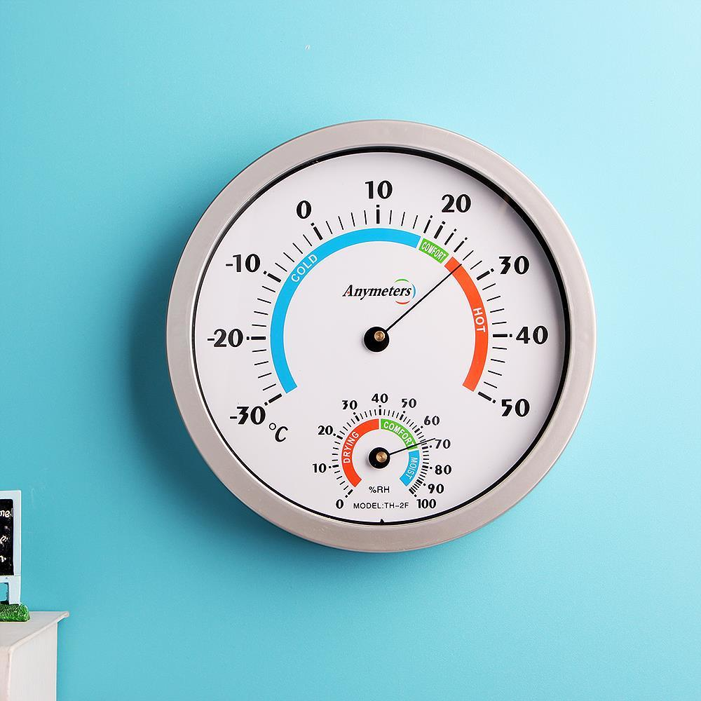 벽걸이 아날로그 온습도계 디지털 아기 국민 시계