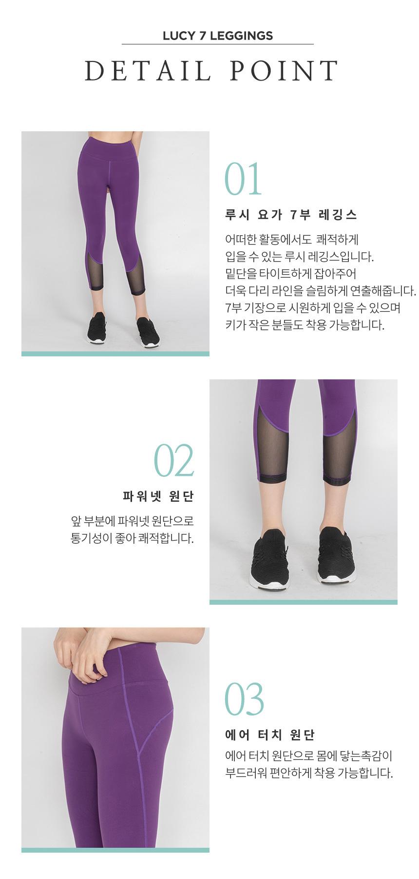 여성 운동복 루시 7부 요가레깅스 DFW4015 블랙