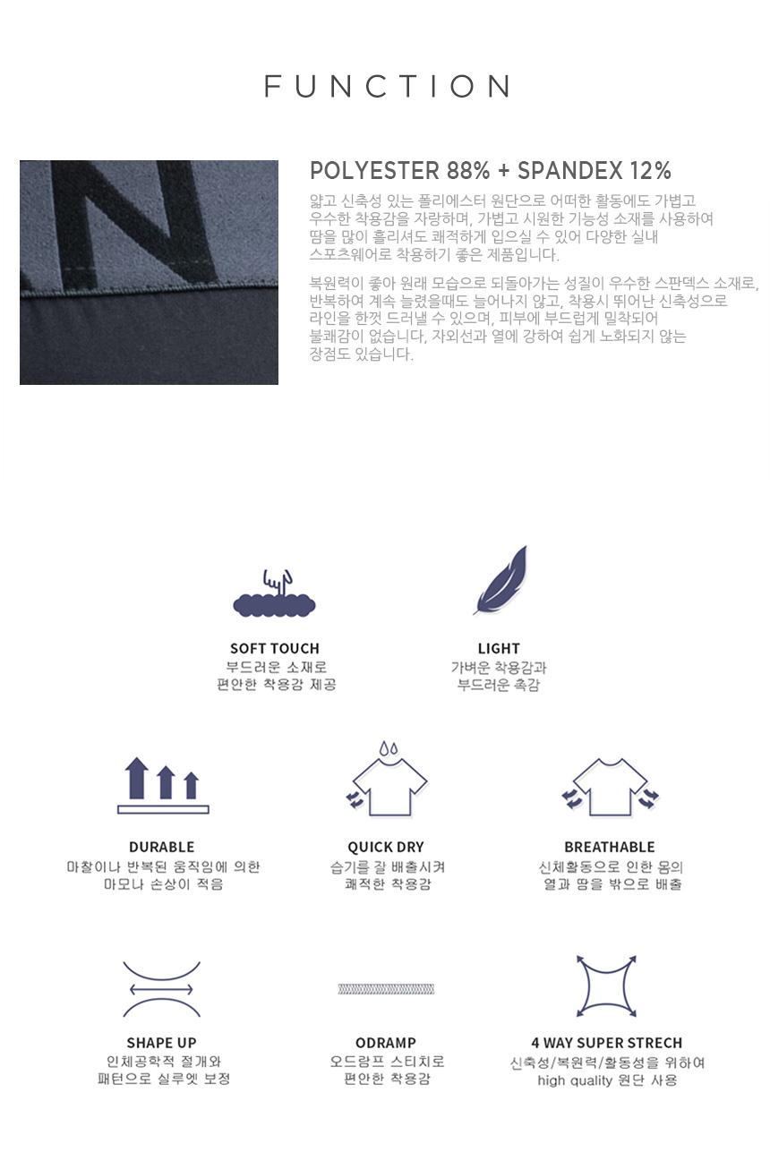 뒤란(DURAN) 여성운동복 스트레치 이너 요가레깅스 DFW4021 블랙