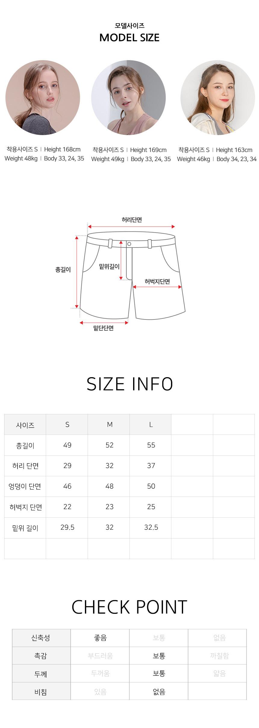 뒤란(DURAN) 여성운동복 투인원 요가레깅스 DFW4028 블랙