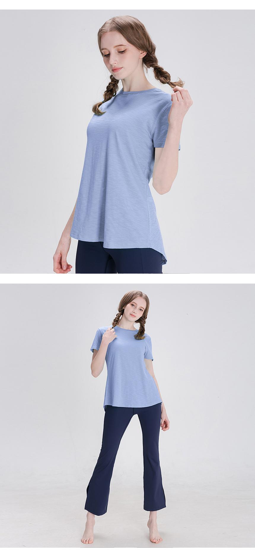뒤란(DURAN) 모달 백슬릿 티셔츠 DFW5026 민트