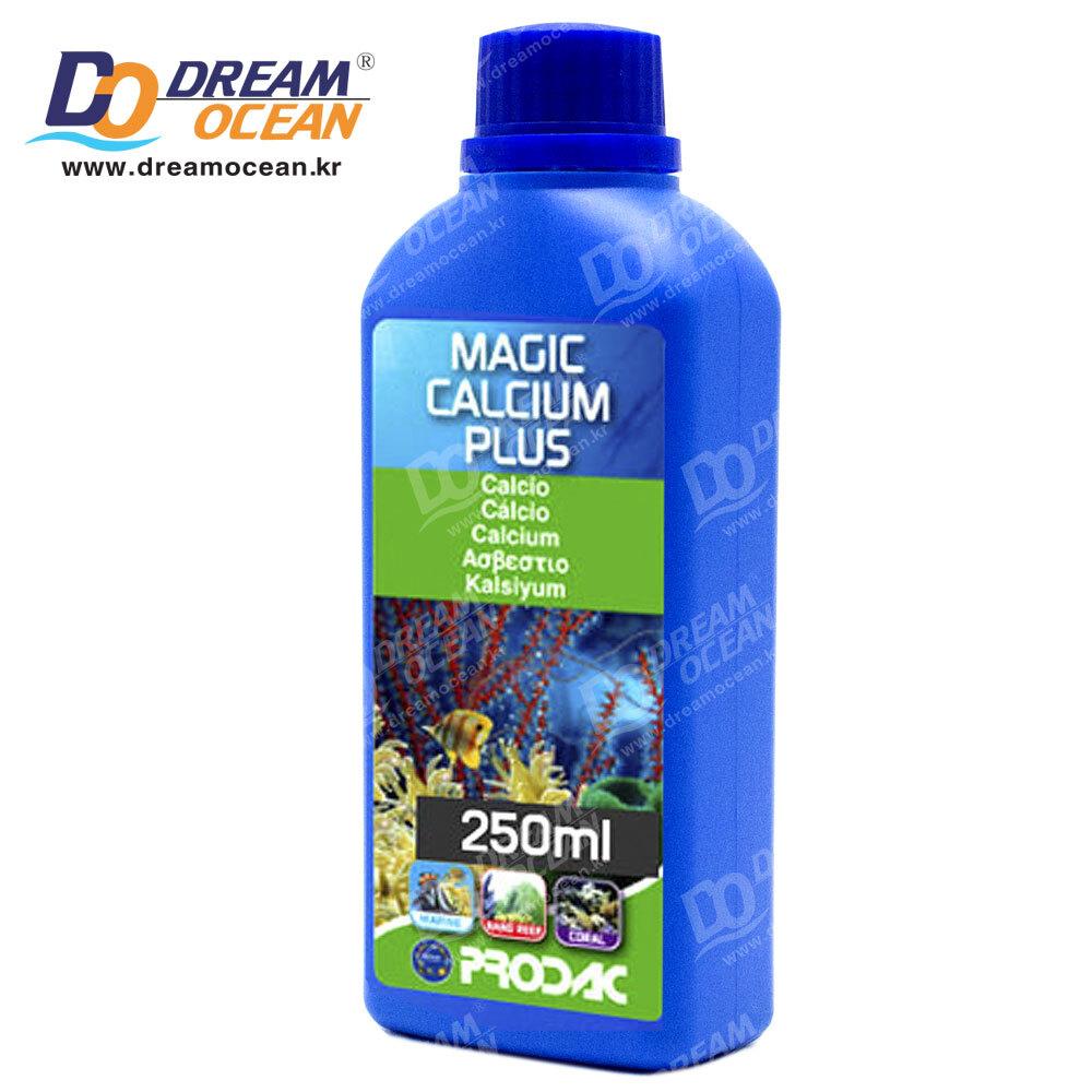 프로닥 매직 칼슘플러스 250ml  - 산호수조 액상 첨가제