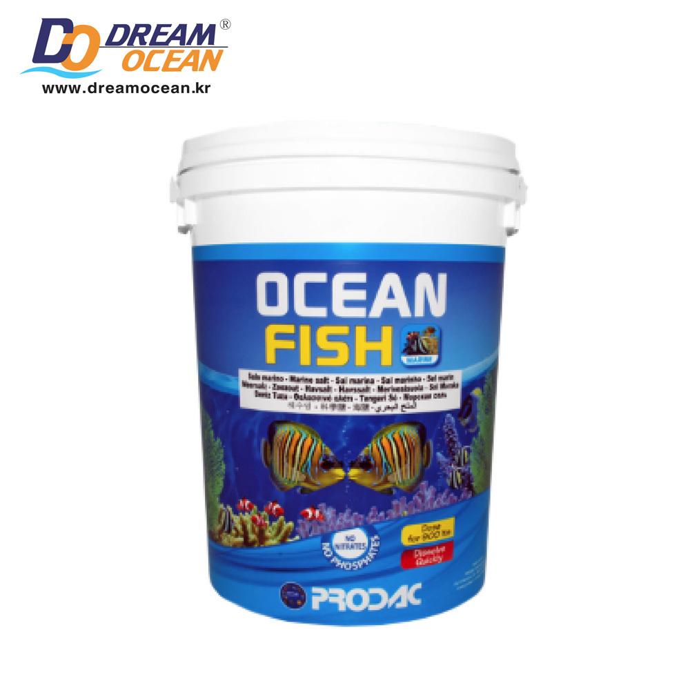 해염 20kg (오션피쉬, 해수어 어항 전용) 해수염 대용량