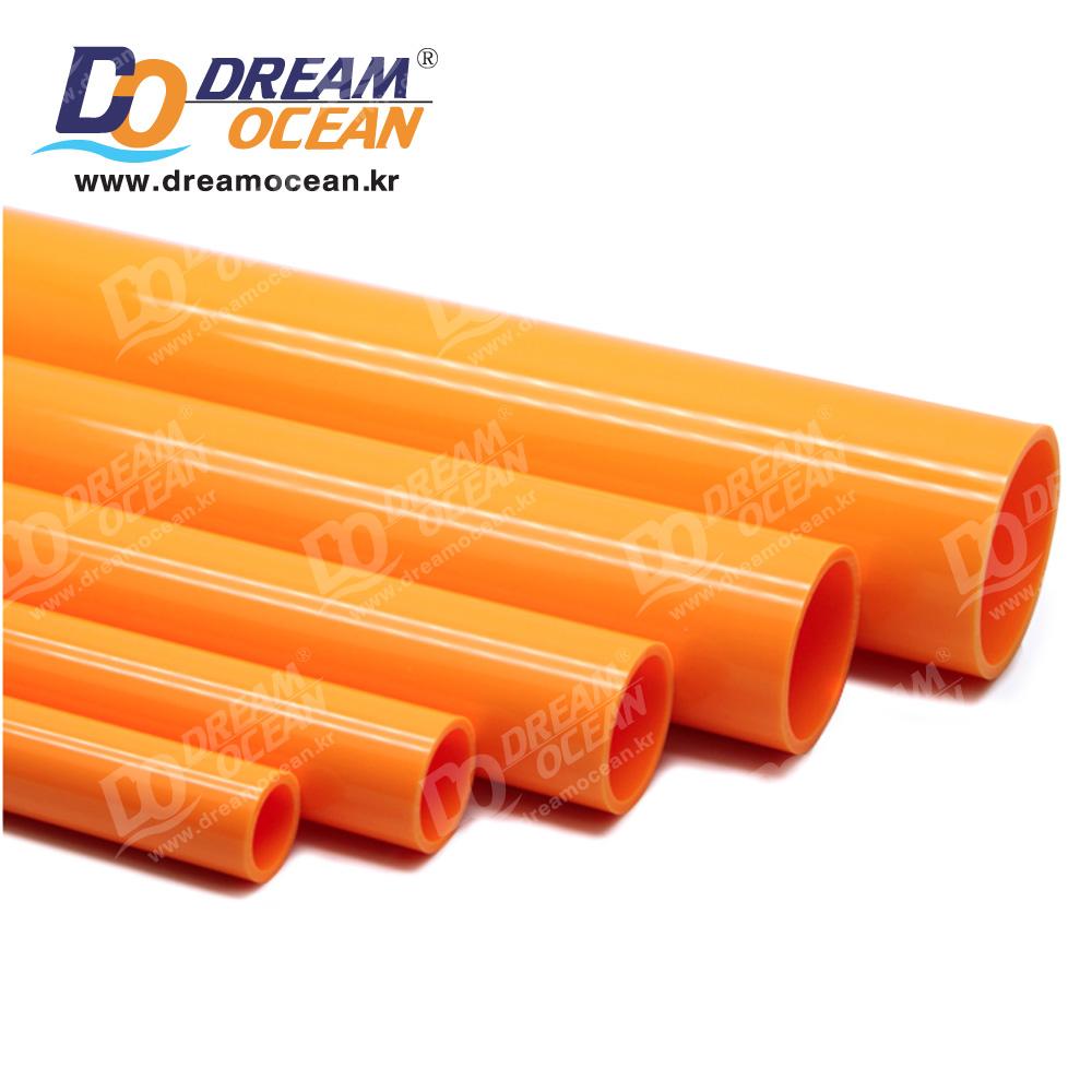 산킹 U-PVC 파이프 오렌지 (32mm) 길이 1M