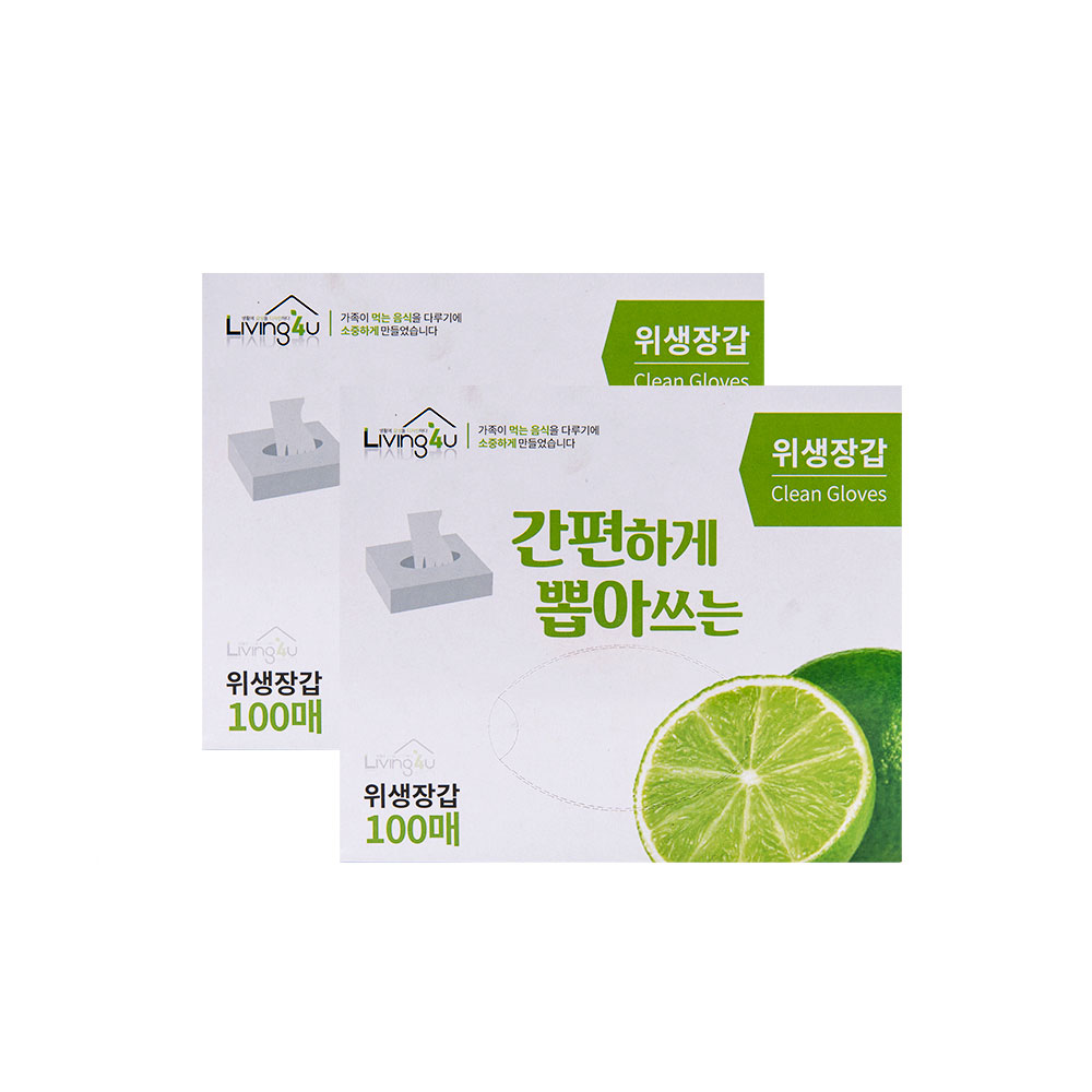 위생장갑 100매 1개/주방 요리용 비닐장갑 일회용