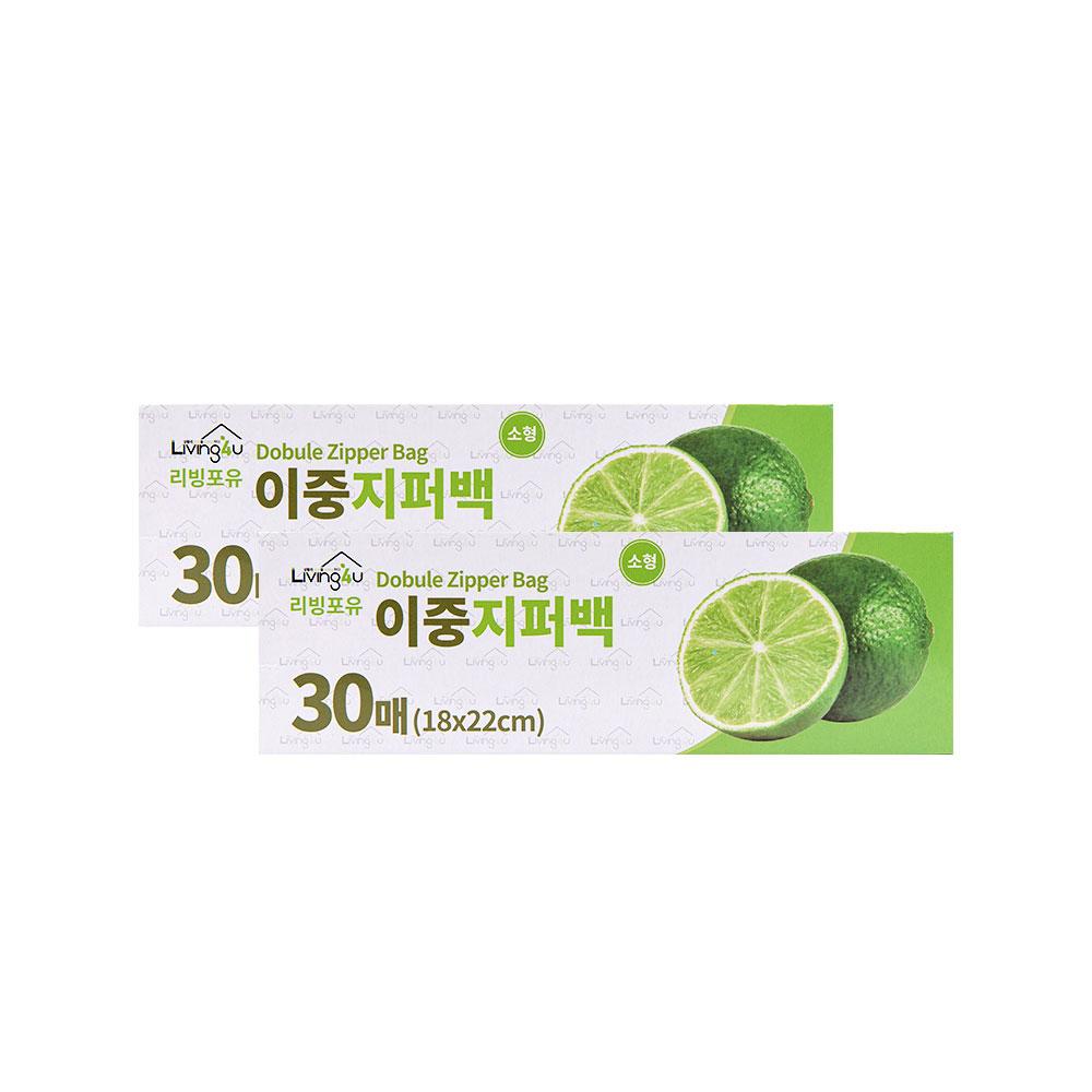 이중지퍼백 (30매) 18x22 1개/봉지 일회용봉투 위생백