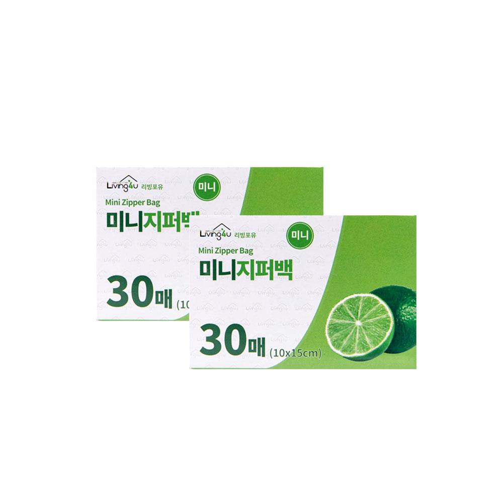 미니지퍼백(30매) 10x15 1개/일회용 비닐봉투 지퍼팩