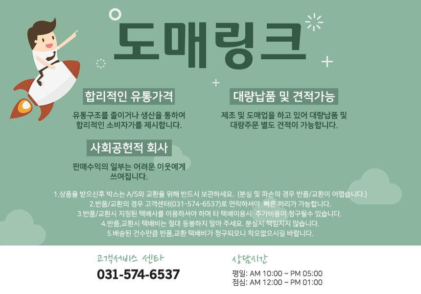 리빙홀세일 - 소개