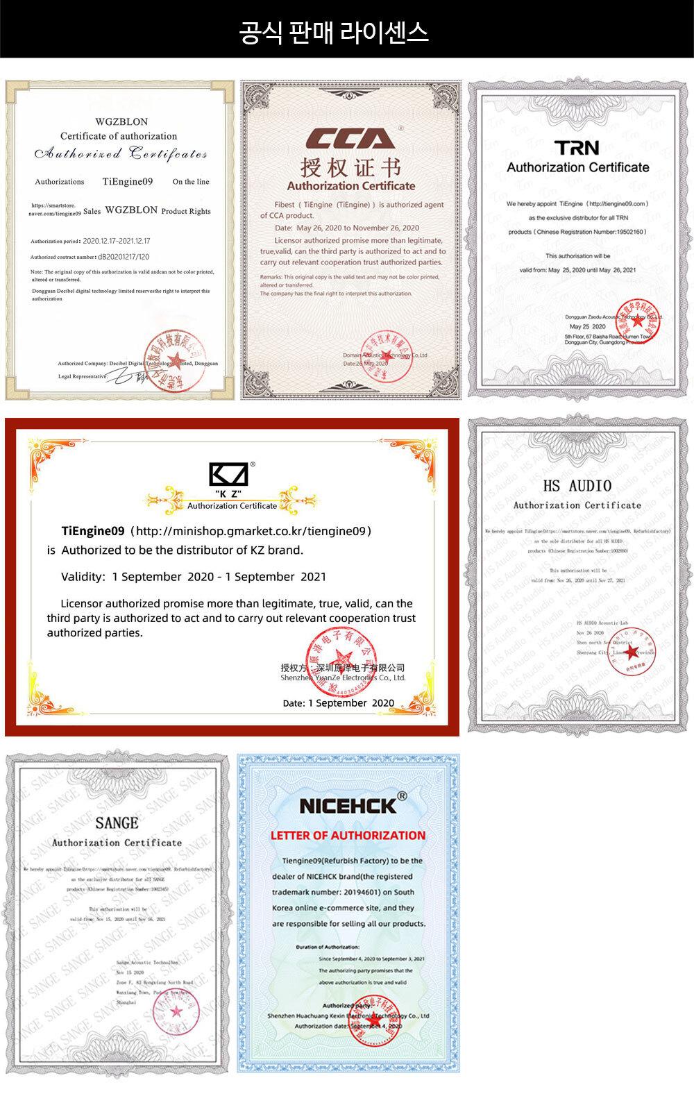 1000-Authorization-Certificate.jpg