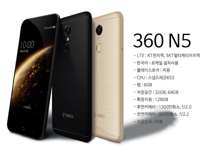 360N5_0.jpg