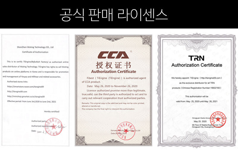 Authorization-Certificate.jpg