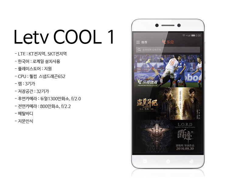 COOL1_0.jpg