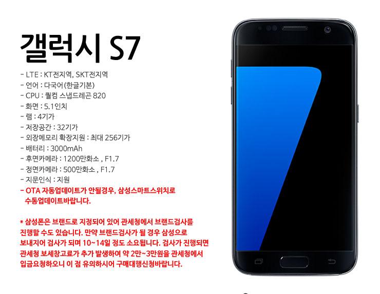 G9300_1.jpg