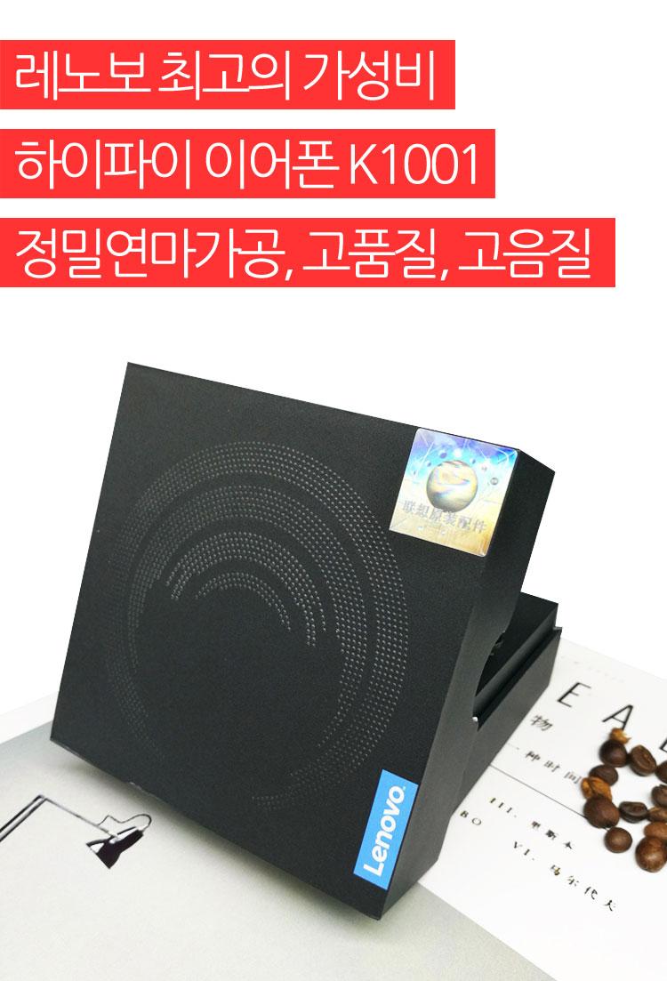 K1001-1a.jpg