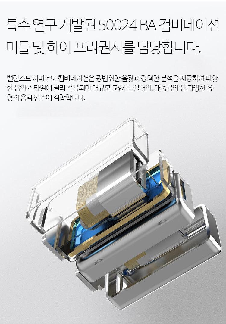 KZ-ZAX-7.jpg