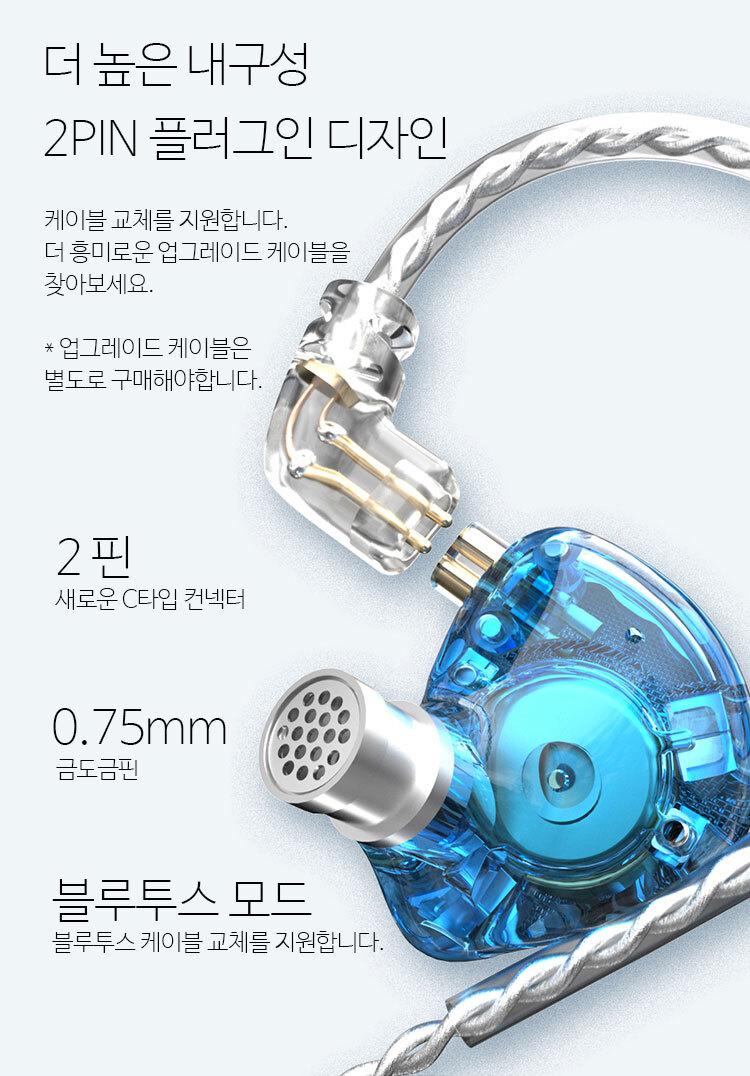 KZ-ZAX-9.jpg