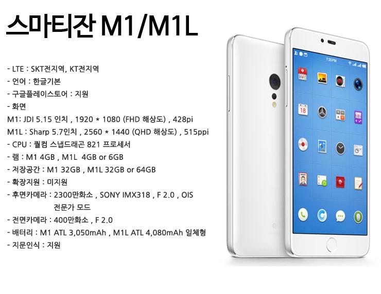 M1_M1L_00.jpg