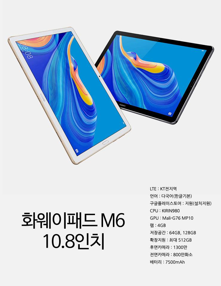 M6-10_0.jpg