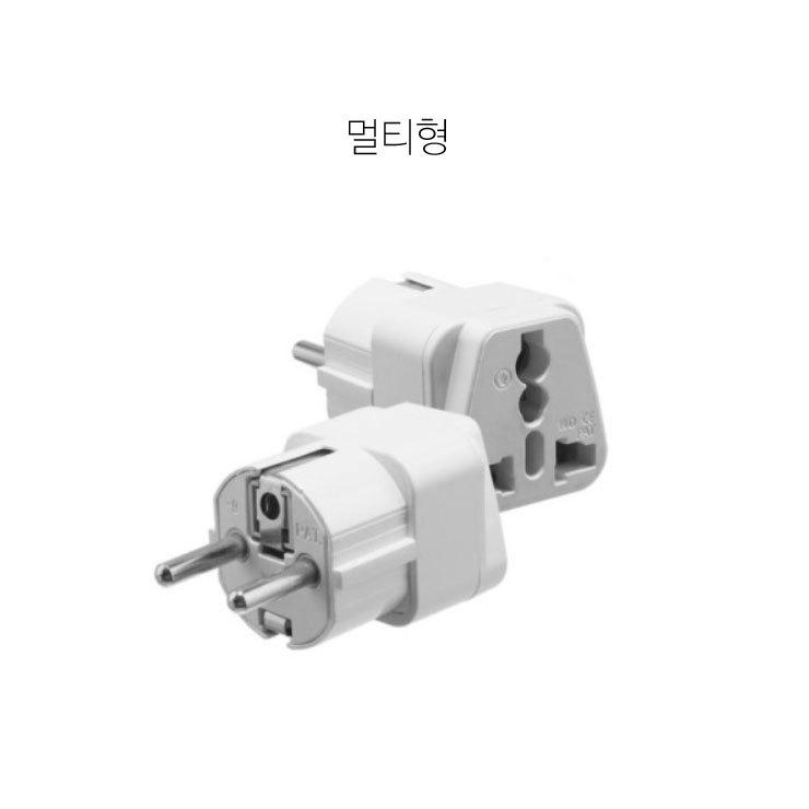 Multiplug-1.jpg