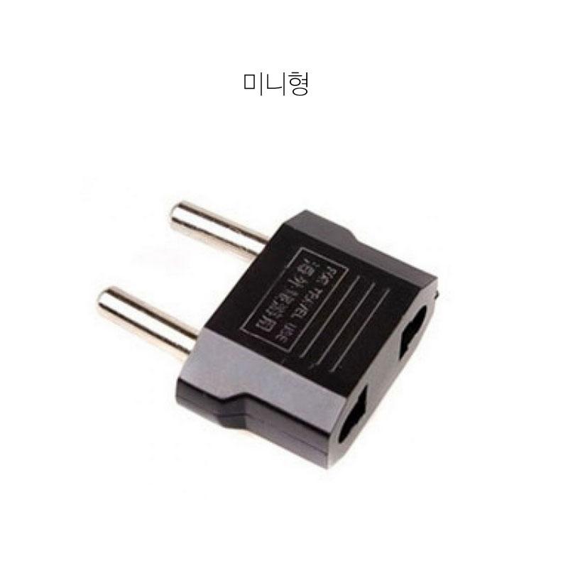Multiplug-2.jpg