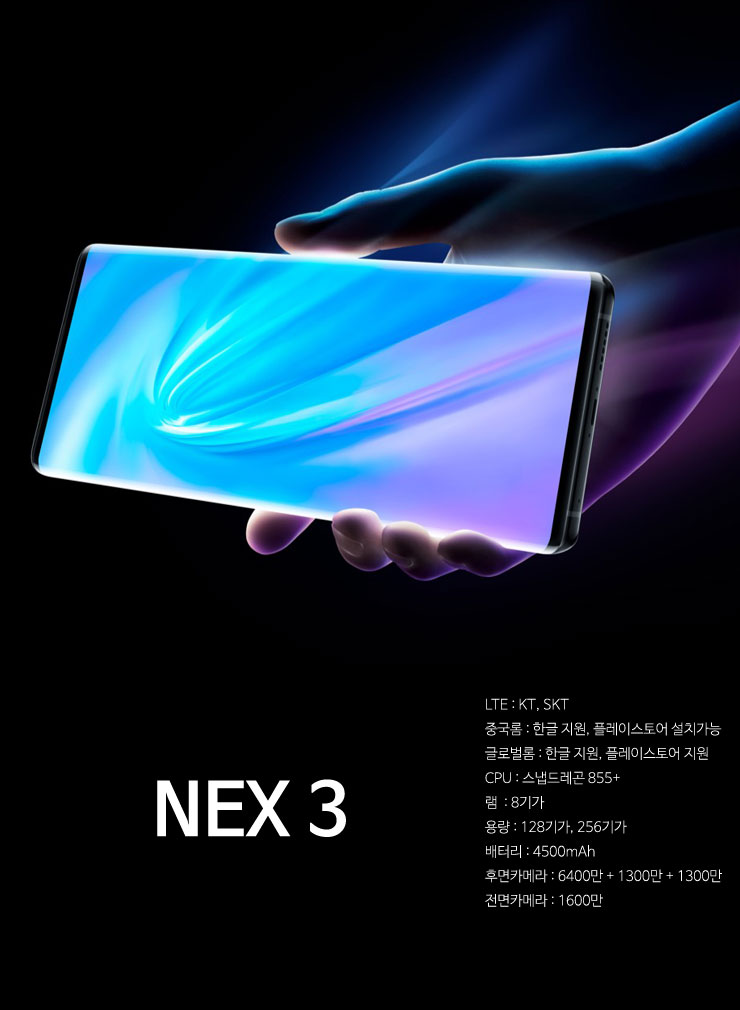NEX3_1.jpg