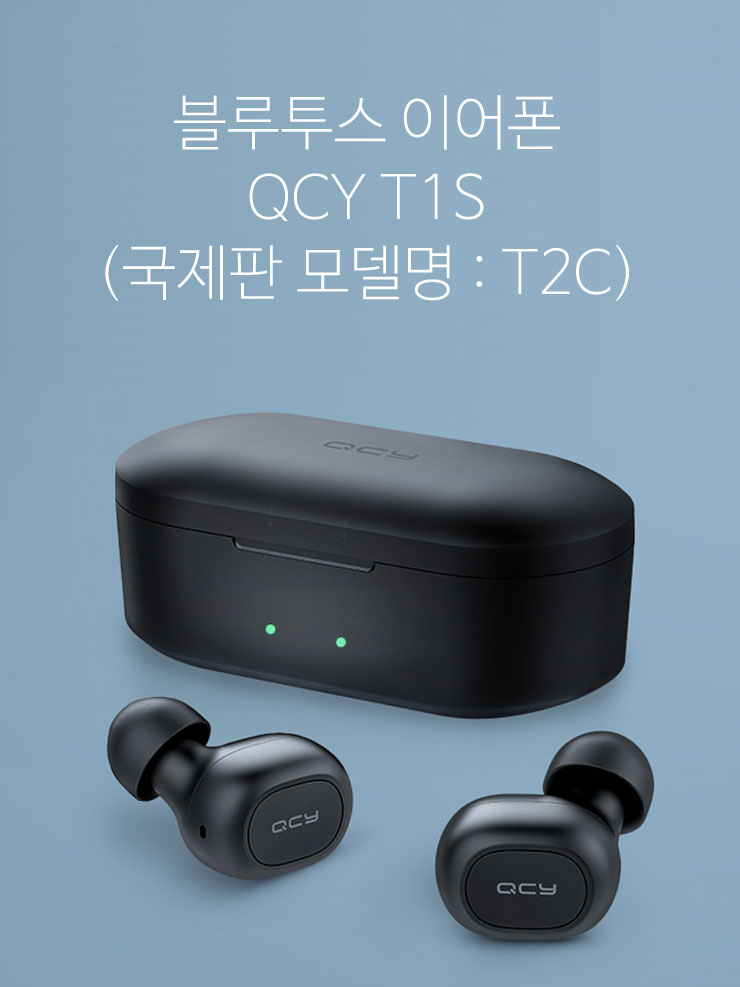 QCY-T1S-0.jpg