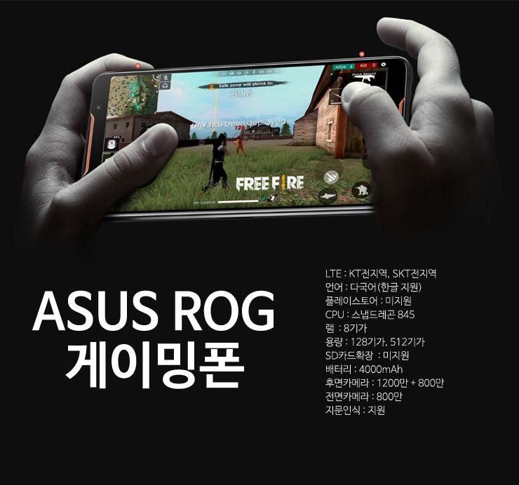 ROG_1.jpg