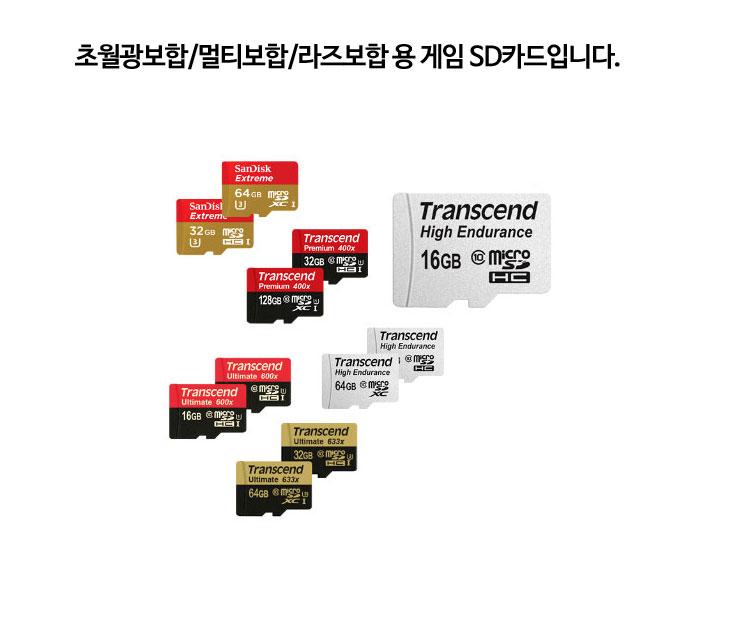 SDcard-1.jpg